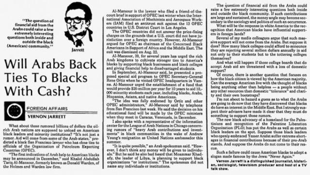 1979 article by Vernon Jarrett about Khalid al-Mansour