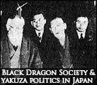 black-dragon-yakuza