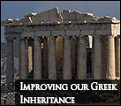improving our greek inheritance