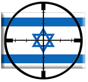 Israel In The Crosshairs
